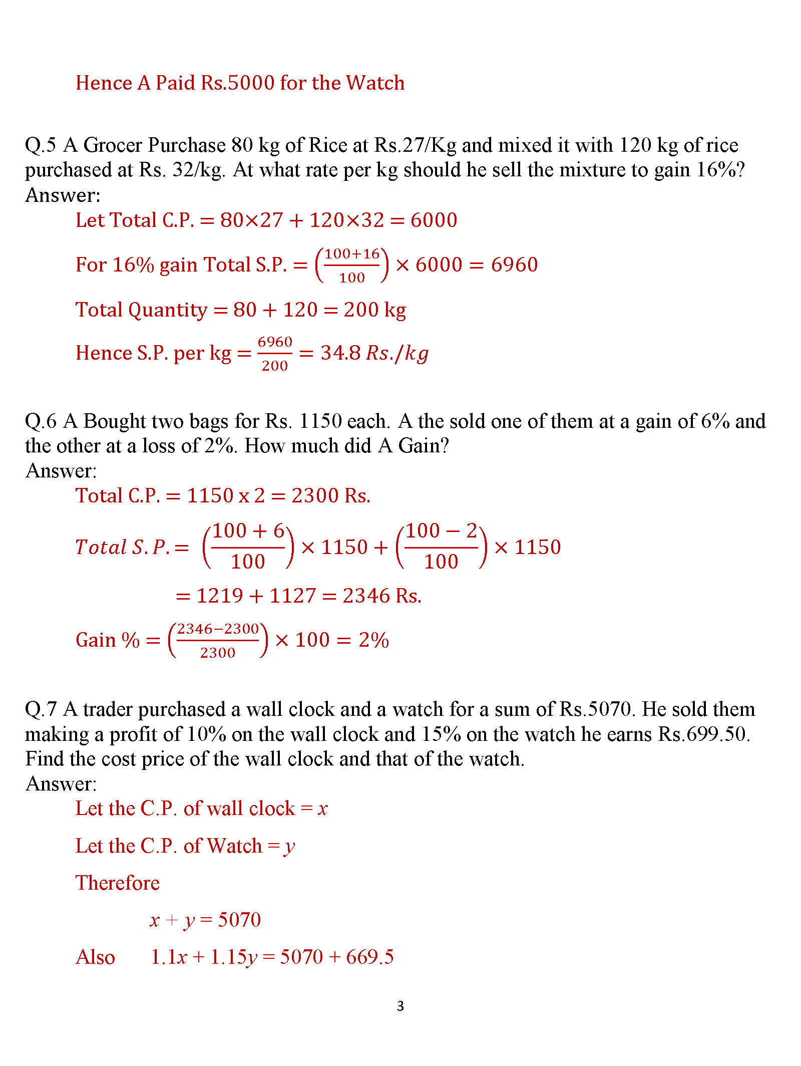 profit and loss worksheet – Free Profit and Loss Worksheet