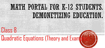 Class 8: Quadratic Equations – Exercise 26 – ICSE / ISC ...